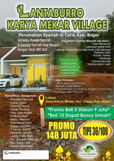 Jl. Selawangi No.123 Karya Mekar, Cariu, Bogor, Ja  86153544