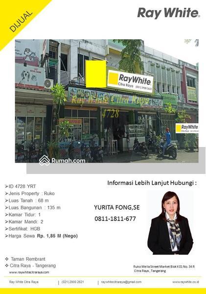 Citra Raya Boulevard #104697005